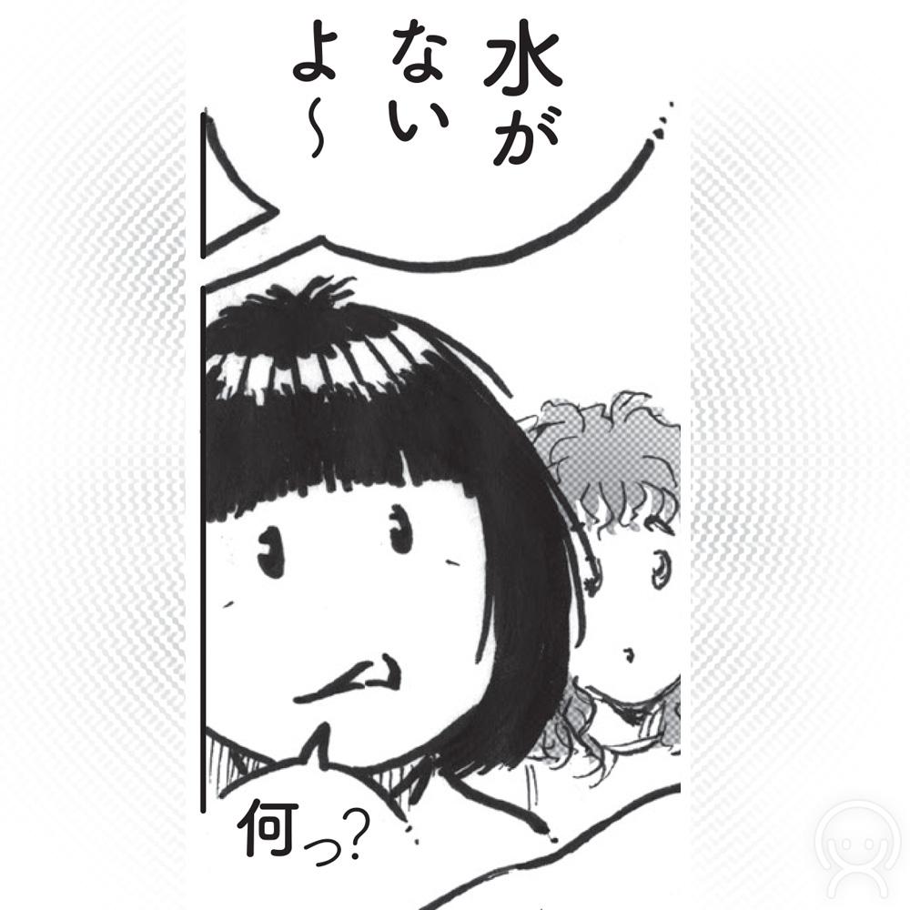 Xocololo 01 - Mizu nashi (07)